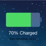 A Bateria do meu iPhone dura pouco dá para trocar?